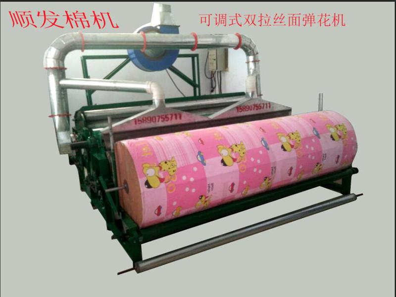 全自动多功能双拉丝面可调式雷火电竞亚洲先驱