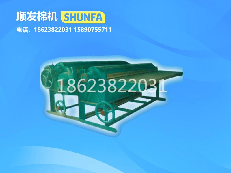 双罗拉小型雷火电竞亚洲先驱